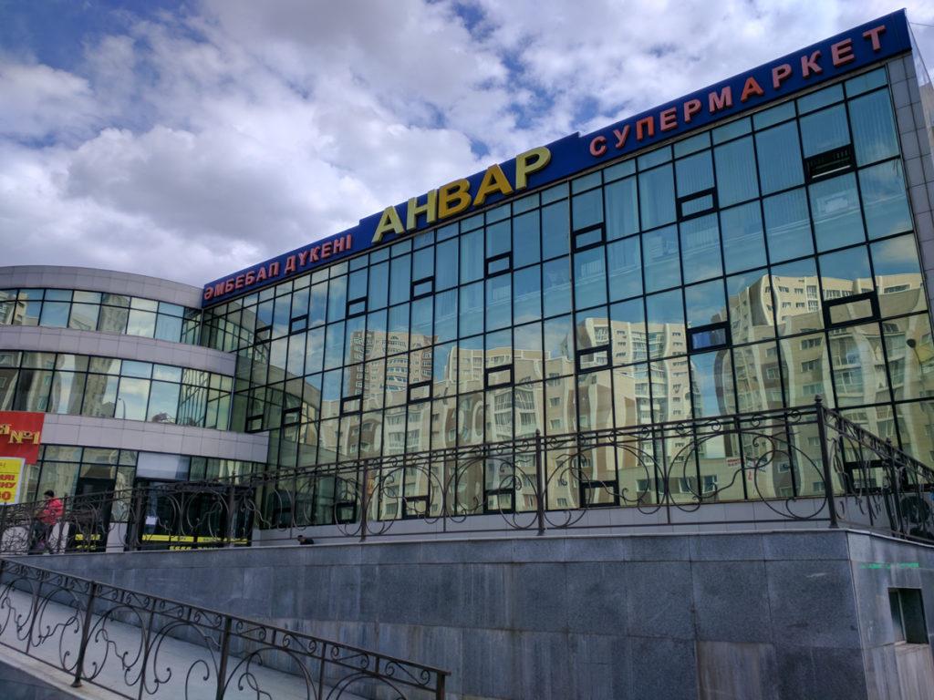 Supermarkt-Fassade