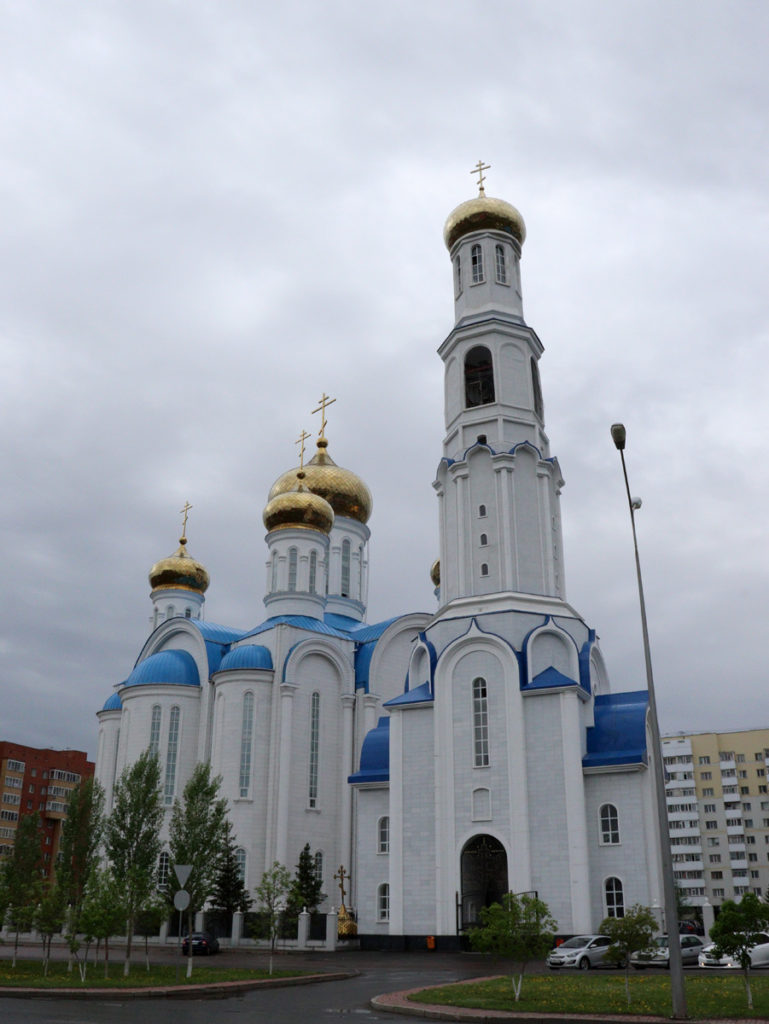 Assumption Cathedral in Astana