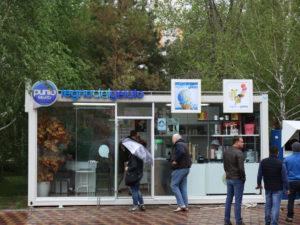Eisverkauf am Straßenmarkt