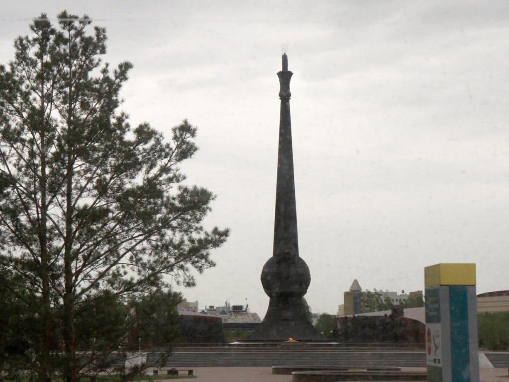 Monument Otan Korgaushylar
