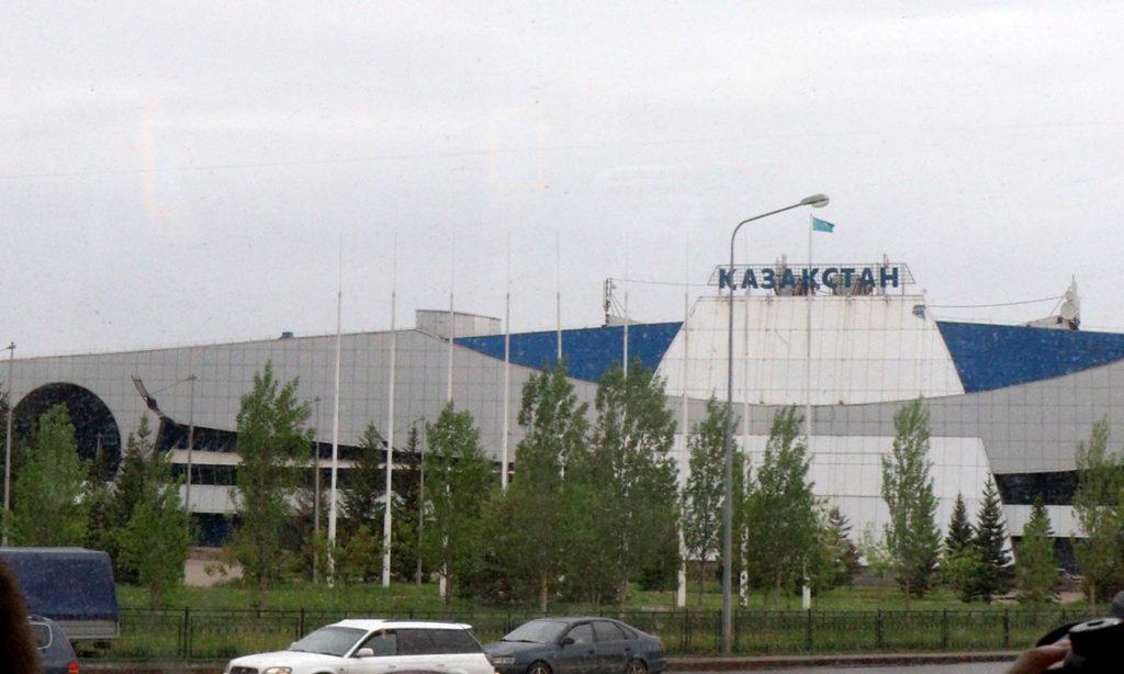 Sportpalast Kasachstan